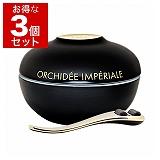 ゲラン オーキデ アンペリアル ブラック クリーム ベルナルド 50ml/1.6fl.oz x 3 もっとお得な3個セット