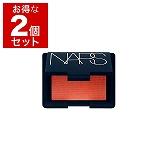ナーズ / NARS ブラッシュ 4.8g x 2 #4018 アウトロー
