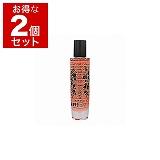 オロフルイド アジア ゼン コントロール エリクシール(オイル) 50ml/1.6fl.oz x 2 お得な2個セット