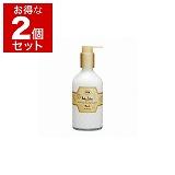 サボン ボディローション(ボトル) 200ml x 2 ムスク