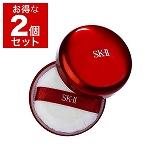 エスケーツー(SK-II/SK2) フェイシャル トリートメント アドバンスト プロテクト ルース パウダー UV   30g x 2 #01N