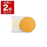 エスケーツー(SK-II/SK2) COLOR クリア ビューティ パウダー ファンデーション 9.5g x 2 #420(リフィル)